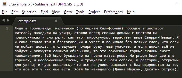 Исправление кодировки (шаг 5)